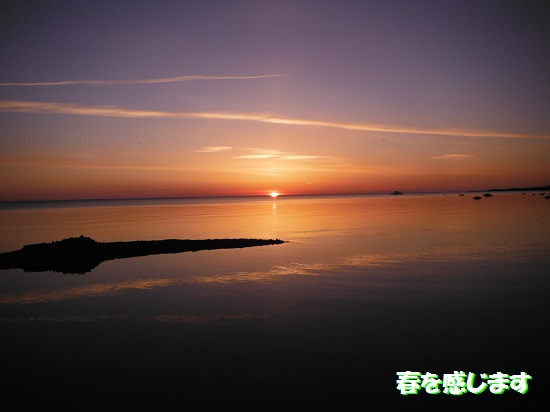 140412_PIC001.jpg