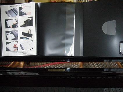 譜面BOOKファイル