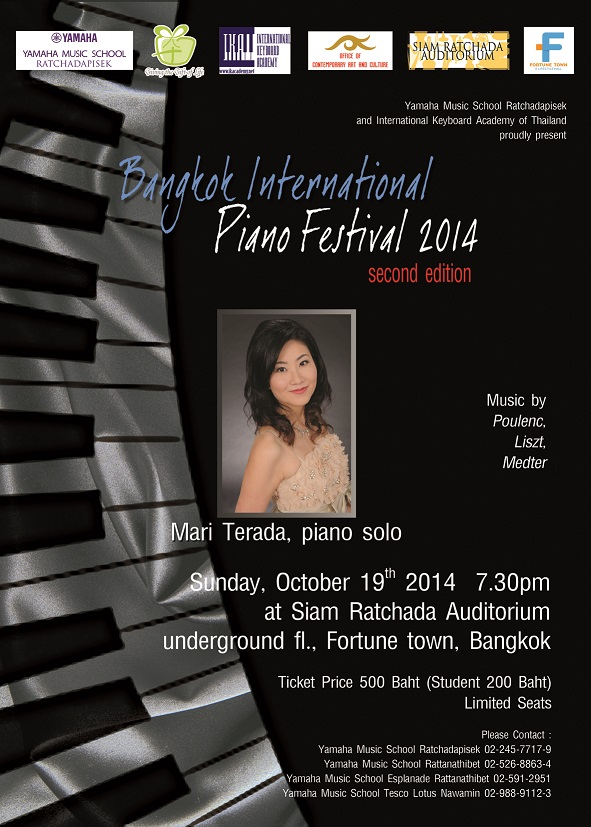 Thailand concert flyer
