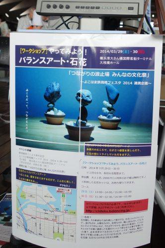 20140529_6.jpg