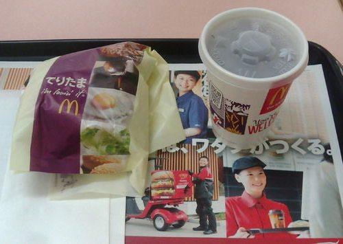20140608_9.jpg