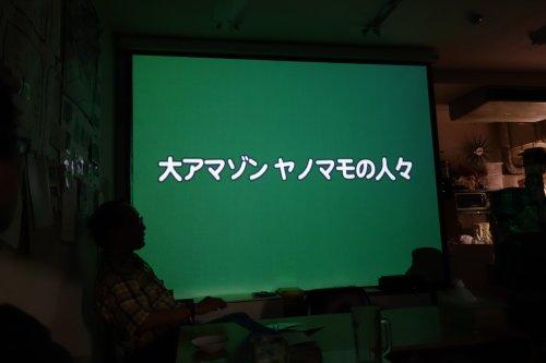 20140713_2.jpg