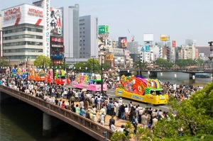 2014011602 dontaku (300x199)