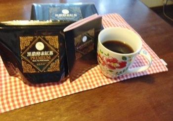 ダイエット紅茶 (350x245)