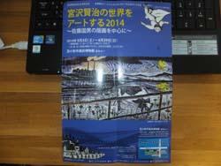 DSCF1493.jpg