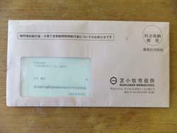 DSCF1503.jpg