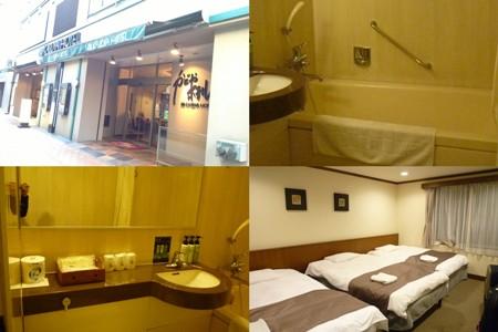 KADOYA HOTEL1