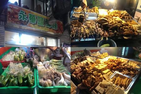 永華鹹酥雞1
