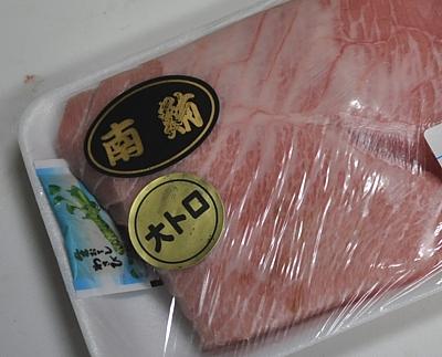 201402_textukamaki_05.jpg