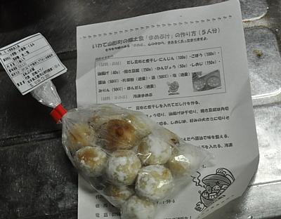201403_mamebujiru_02.jpg