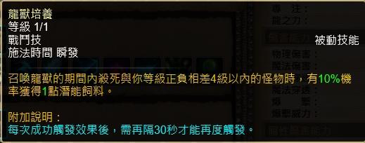 DP-skill1-140915
