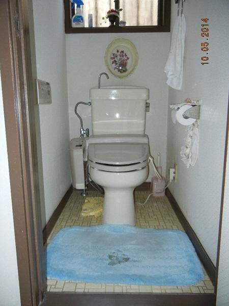 おトイレのリフォーム~