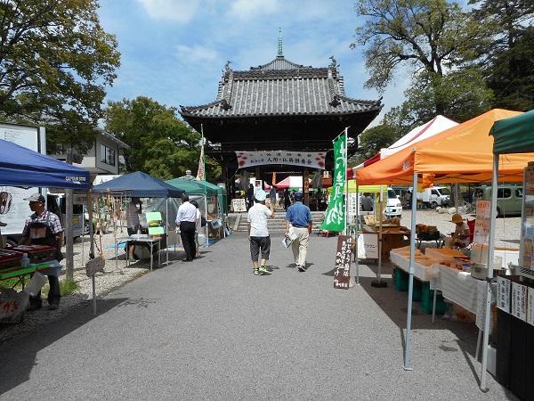毎月21日ワンコマルシェに行ってきました。『八事山興正寺』 名古屋市昭和区