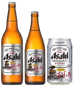 おしゃぎりビール(小町)