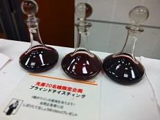 ワイン会 テイスティング