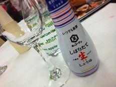 ワイン会 醤油・グラス