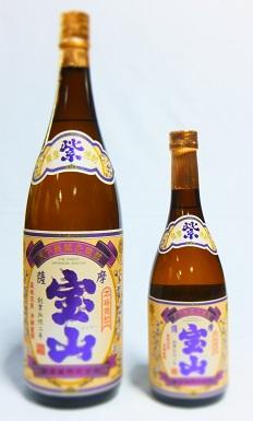 紫宝山 一升・四合瓶