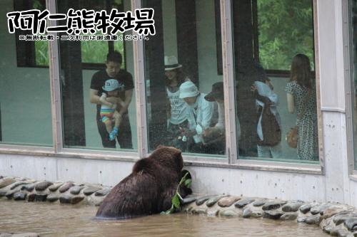 阿仁熊牧場 本城奈々さん