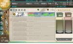 screenshot-201403191700430319.png