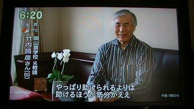 NHK番組の竹内さん
