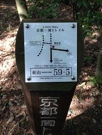 比叡山03