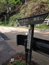 比叡山02