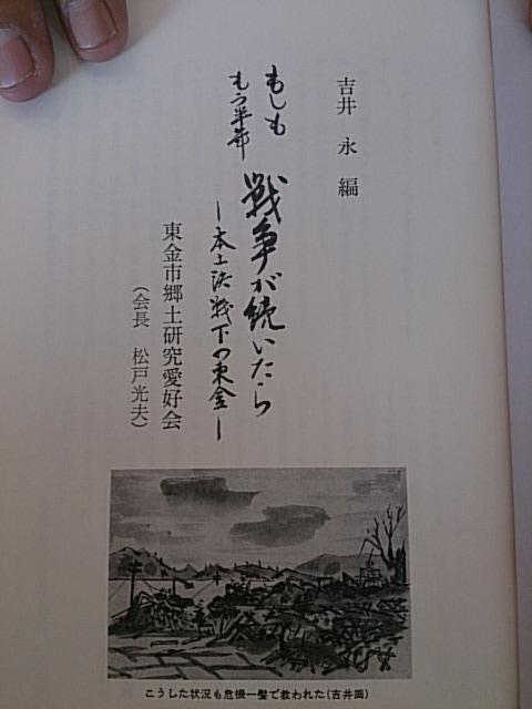 千葉0114