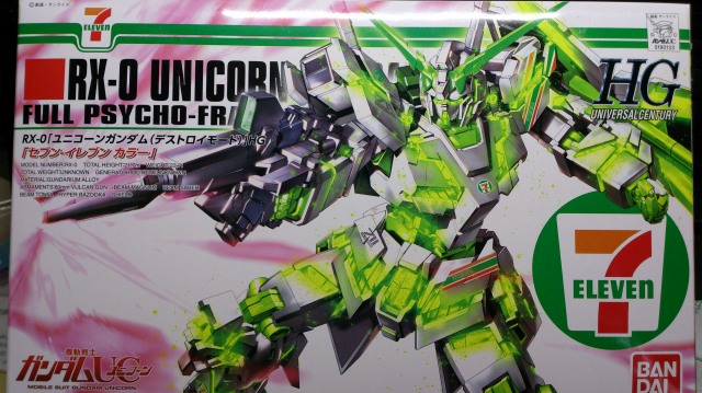 HGUC UC-DM (1)