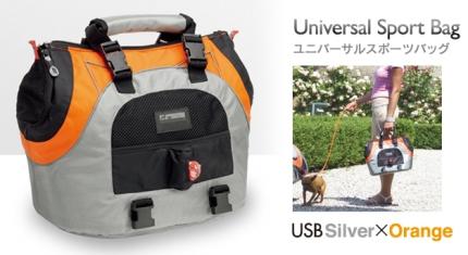 USBplus