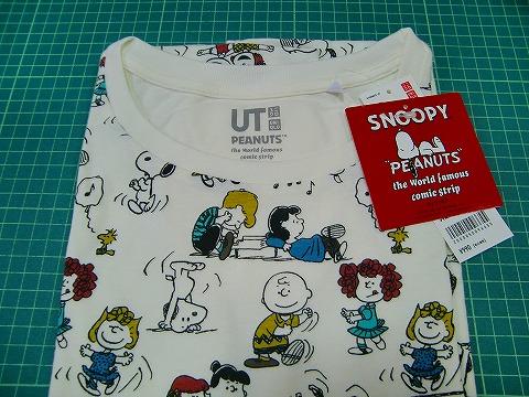 ユニクロのスヌーピーTシャツ