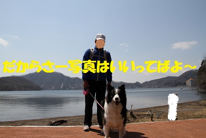 IMG_3298.jpg