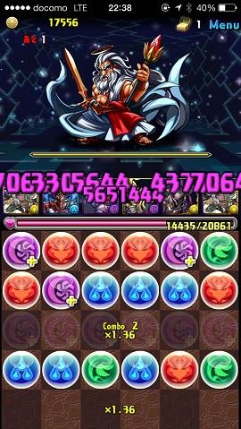 20140312_133838000_iOS.jpg