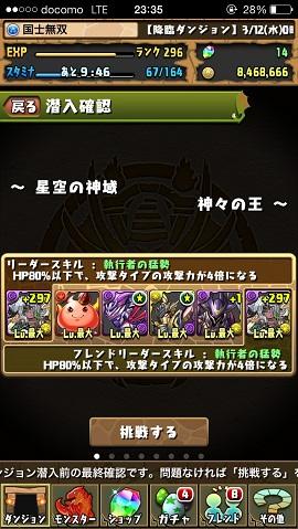 20140312_143534000_iOS.jpg