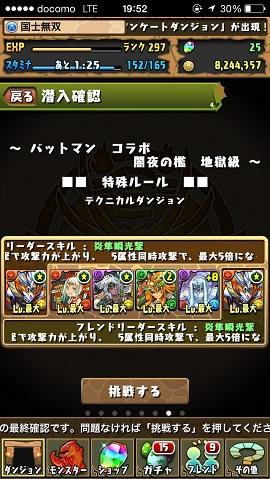 20140318_105215000_iOS.jpg