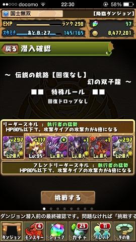 20140324_133053000_iOS.jpg