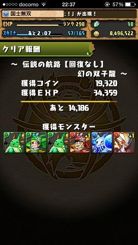 20140324_133713000_iOS.jpg