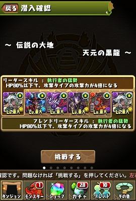 20140327_075727000_iOS.jpg