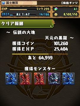 20140327_093006000_iOS.jpg