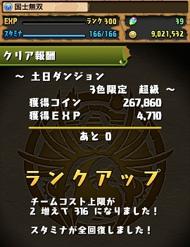 20140330_095602000_iOS.jpg