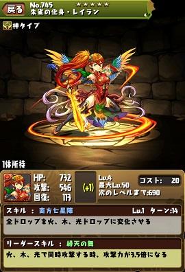 20140403_124641000_iOS.jpg