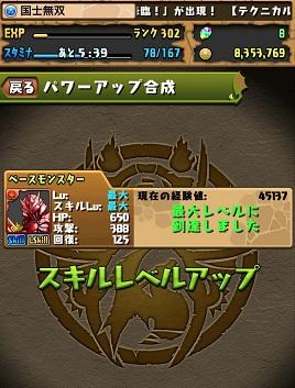 20140406_130826000_iOS.jpg