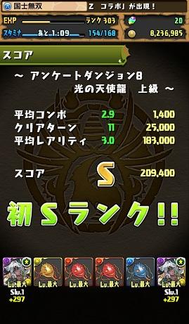 20140415_094612000_iOS.jpg