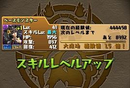 20140417_121837000_iOS.jpg