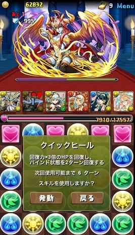 20140427_142920000_iOS.jpg