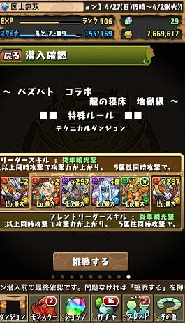 20140429_111923000_iOS.jpg