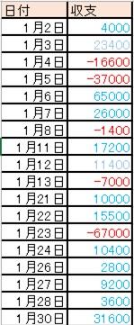20140302011159aae.jpg