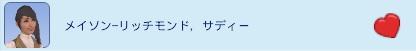 20140311_03.jpg