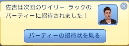 Screenshot-96_20140426144720fec.jpg