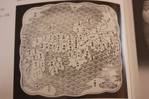 map plate 16