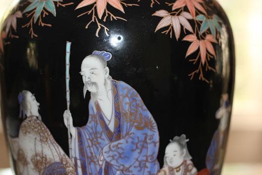 fukagawa noire 2